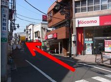 一つ目の角を左に曲がり商店街の中に入っていきます。ドコモショップが目印です。
