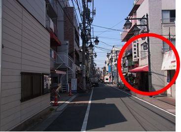 さらに30m程進みます。そうすると右手に「北京飯店」という飲食店が出てきます。その向かいが当院です。