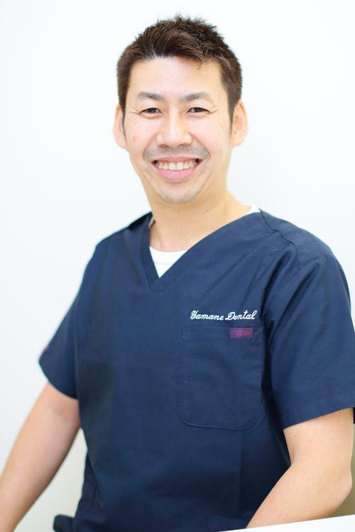 やまねセンター歯科医院院長山根延仁