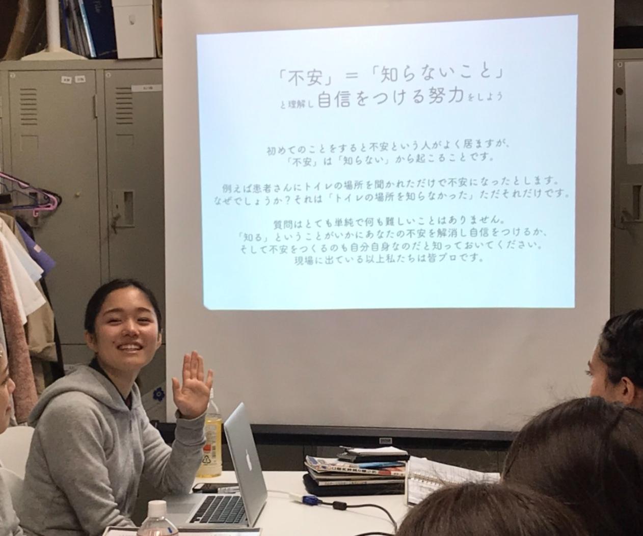 西濱さんセミナー