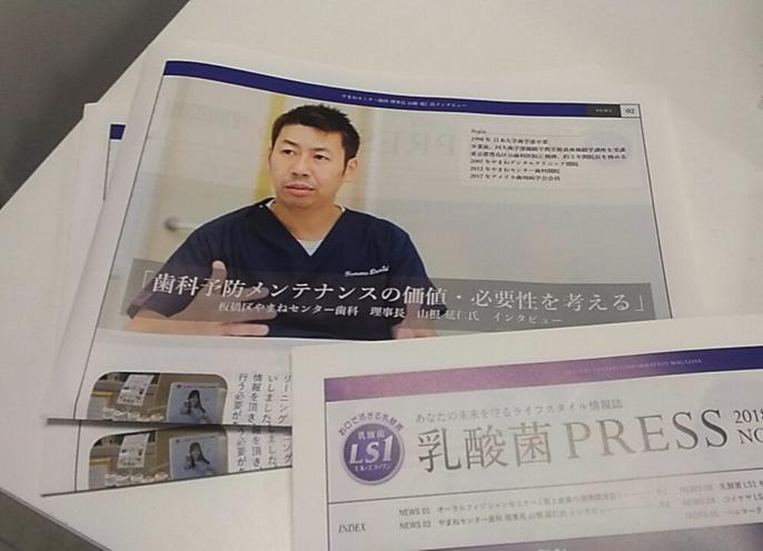 乳酸菌press1